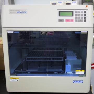 Automatic DNA extraction system