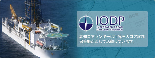 IODP Core Curation